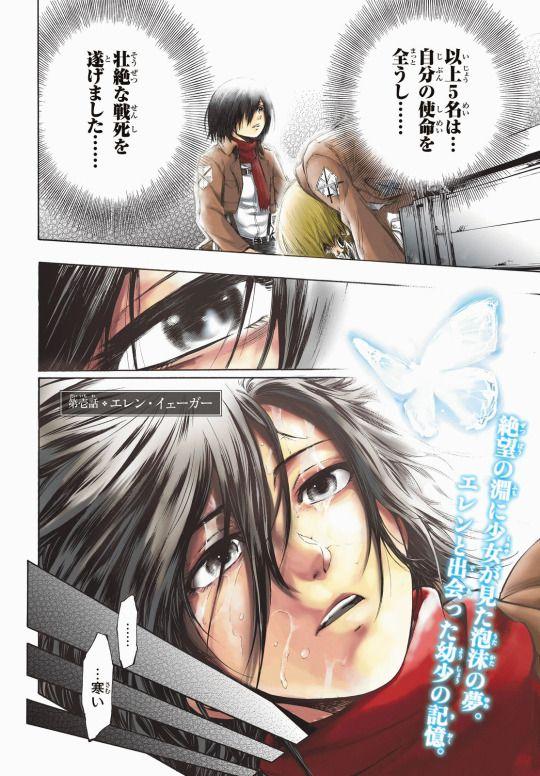 attack on titan pdf manga