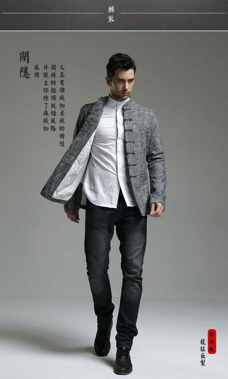 df2b1d94b6b Chinese Suit, Chinese Man, Chinese Style, Oriental Fashion, Asian Fashion,  Chinese