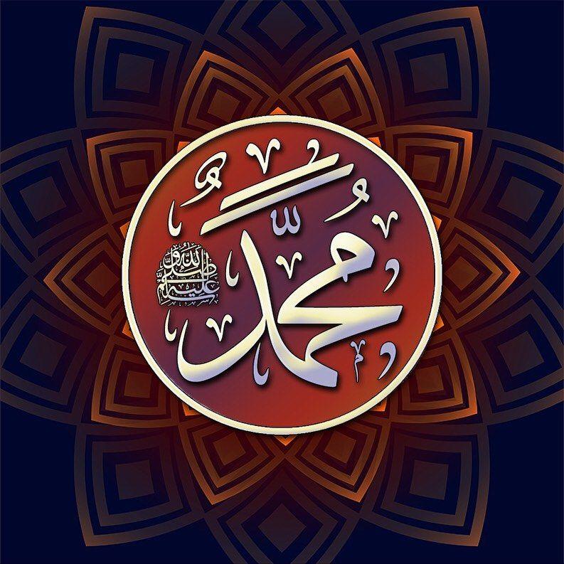 Pin By Latifa Dachraoui On Allah Ake Ha Islamic Art Abstract Wallpaper Backgrounds Islamic Caligraphy
