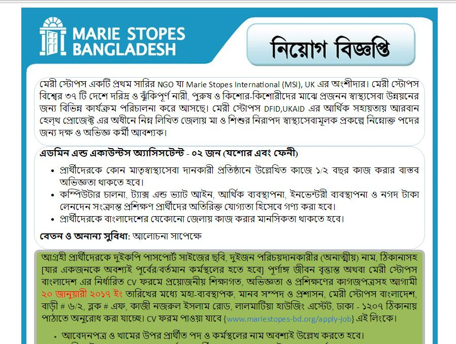 Marie Stopes Bangladesh  Post Admin  Accounts Assistant  Jobs