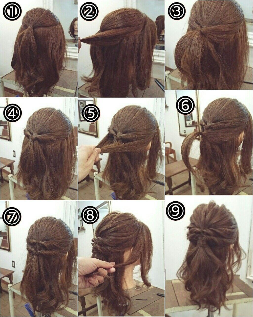 Pin by ซากนะ เอเดย on ผมเปย pinterest hair style easy hair