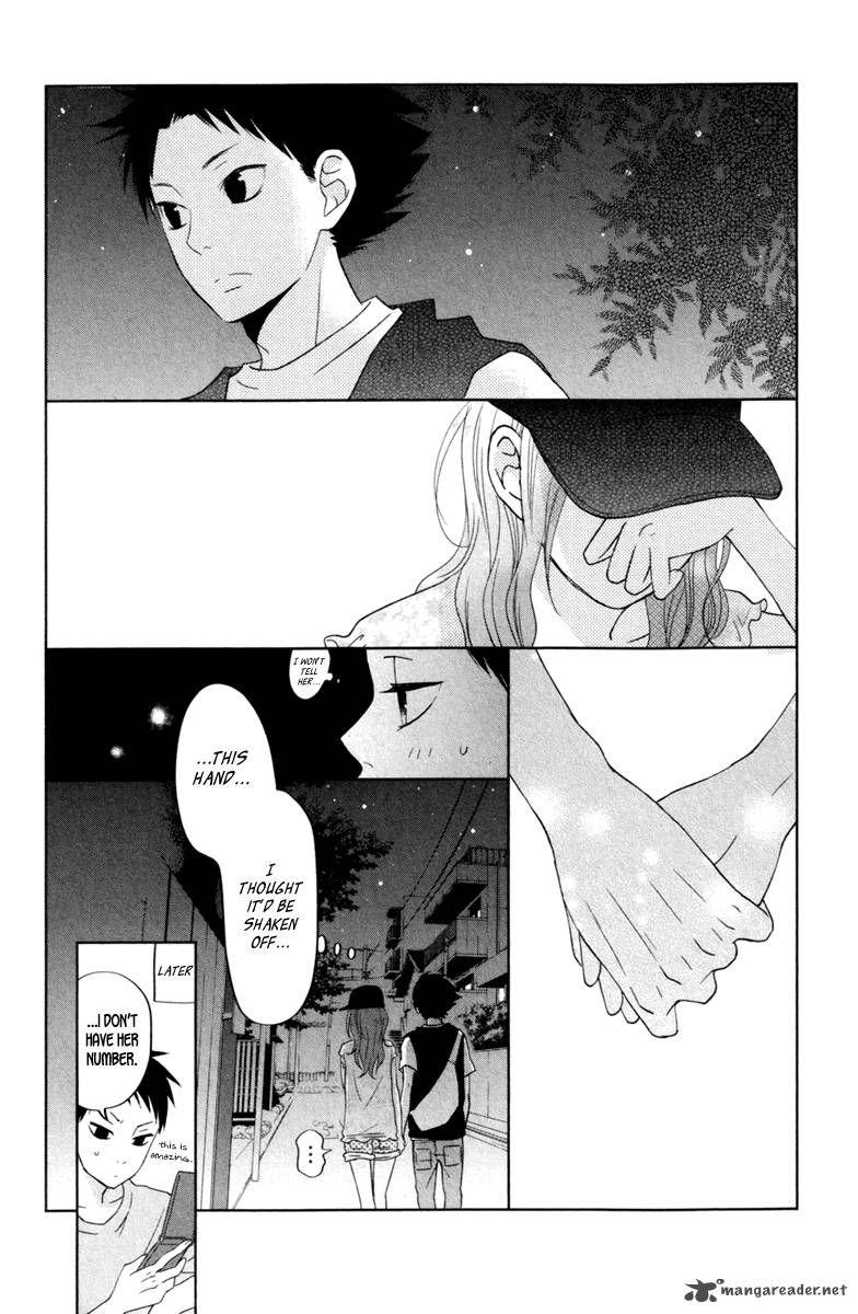 Tonari no Kaibutsukun 35 Page 42 My little monster