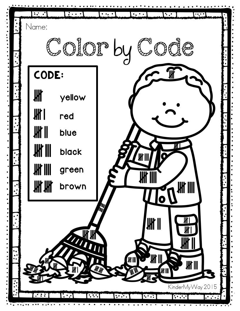 color by code kindergarten fall coloring pages kindermyway fall coloring pages math. Black Bedroom Furniture Sets. Home Design Ideas