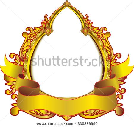 Gold frame picture vector design oval and gold ribbon for word