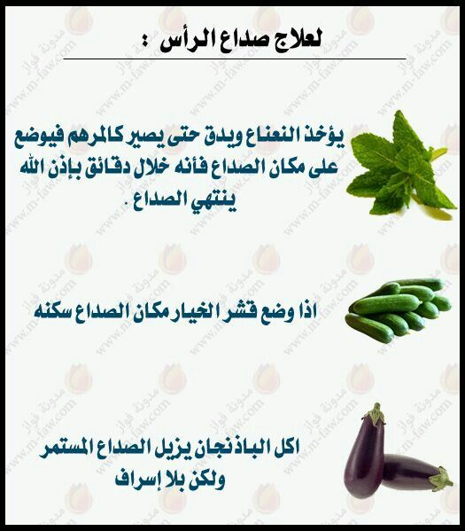 Pin By Nor Elhoda On معلومه صحية Nutrition Nutrition Guidelines Nutrition Guide