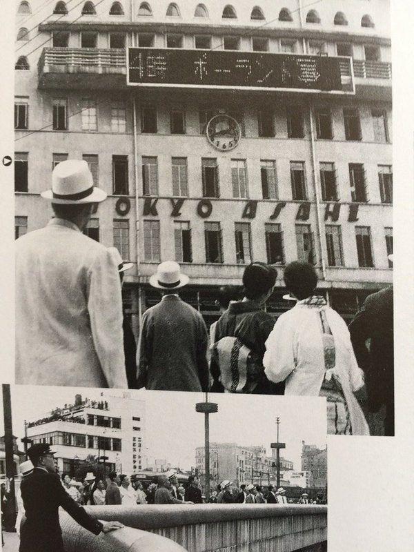 風雲急を告げて、大戦の予感…1939年(昭和14年)、9月1日ナチスドイツ ...