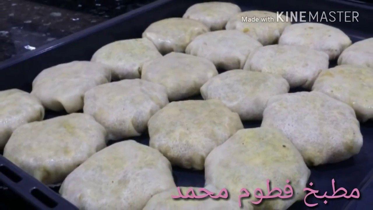 سلسلة رمضان 4 بساطل صغار بطريقة سهلة وجديدة اول مرة على يوتيوب لناس لي Food Hamburger Bun Hamburger