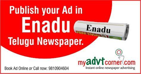 View Eenadu Classified Advertisement Rates and Book Ad in Eenadu for