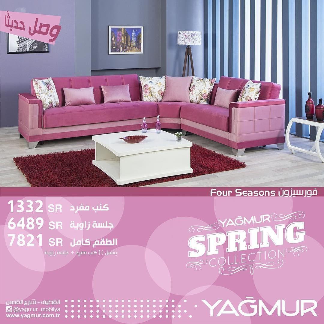 Yagmur Mobilya On Instagram كنب جلسات غرف نوم مفروشات مفارش أثاث تصميم تصاميم ديكور تصميم داخلي غرف طعام فخامه ت Cool Furniture Furniture Design