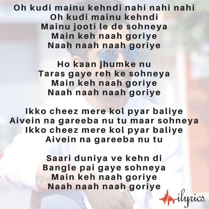 Lyric much more lyrics : naah lyrics | Latest Songs | Pinterest