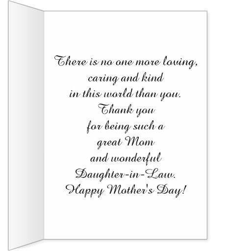 Daughter In Law Happy Mothers Day Flowers Card Cards Happy