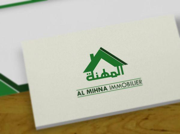 Promoteur Immobilier Constantine Logo Place Card Holders