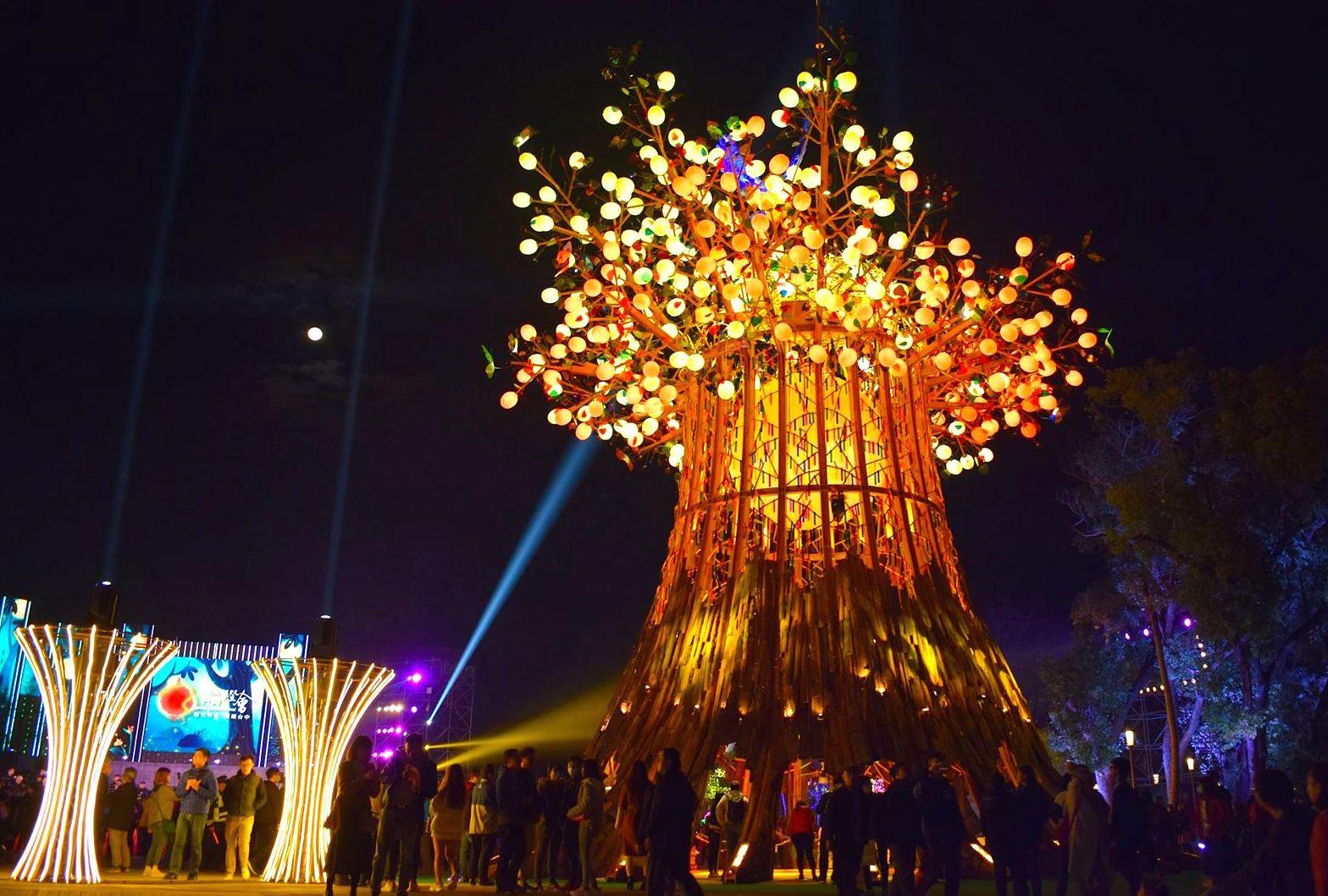 台湾 ランタン フェスティバル 2020