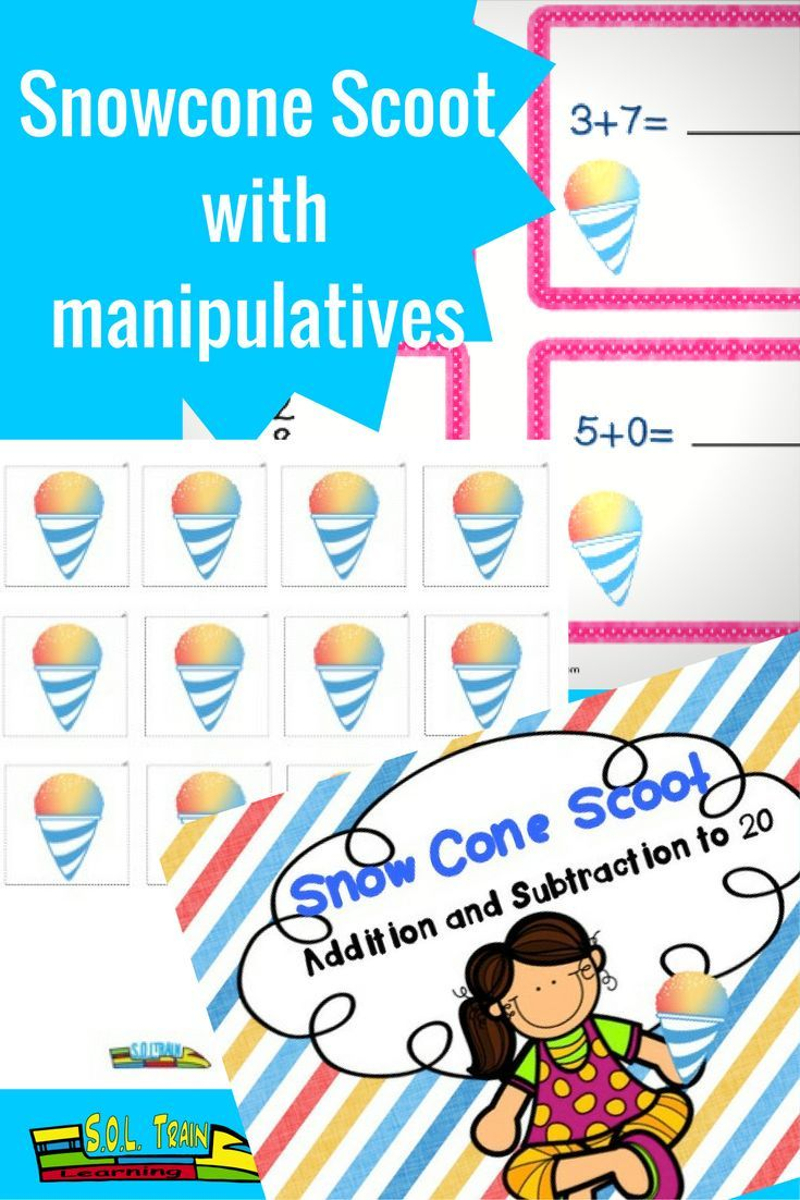 Summer Snow Cone Scoot Math Game | Snow cones, Summer school and Math