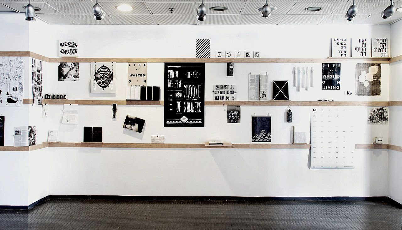 Something In Common Shenkar College Of Engineering And Design Israel 2013 Curation Nadav Barkan Phot Design Exhibition Design Exhibition Display Design