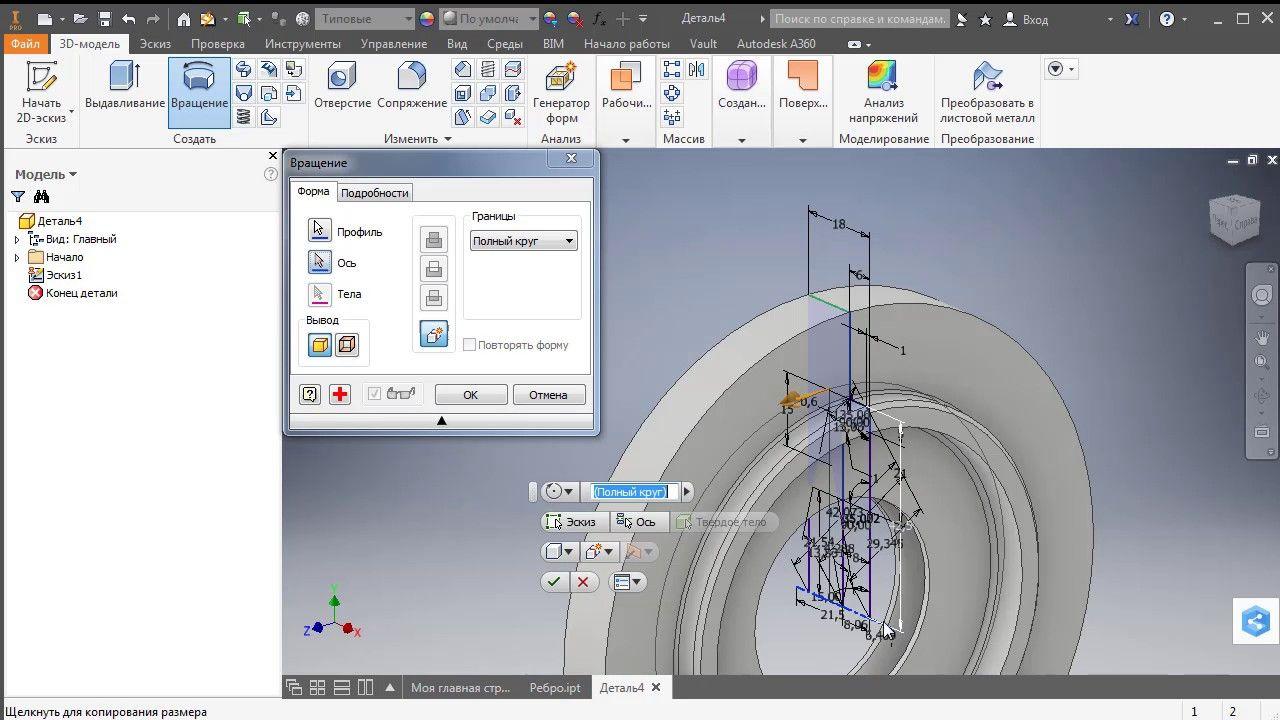 разработка 3d моделей работа