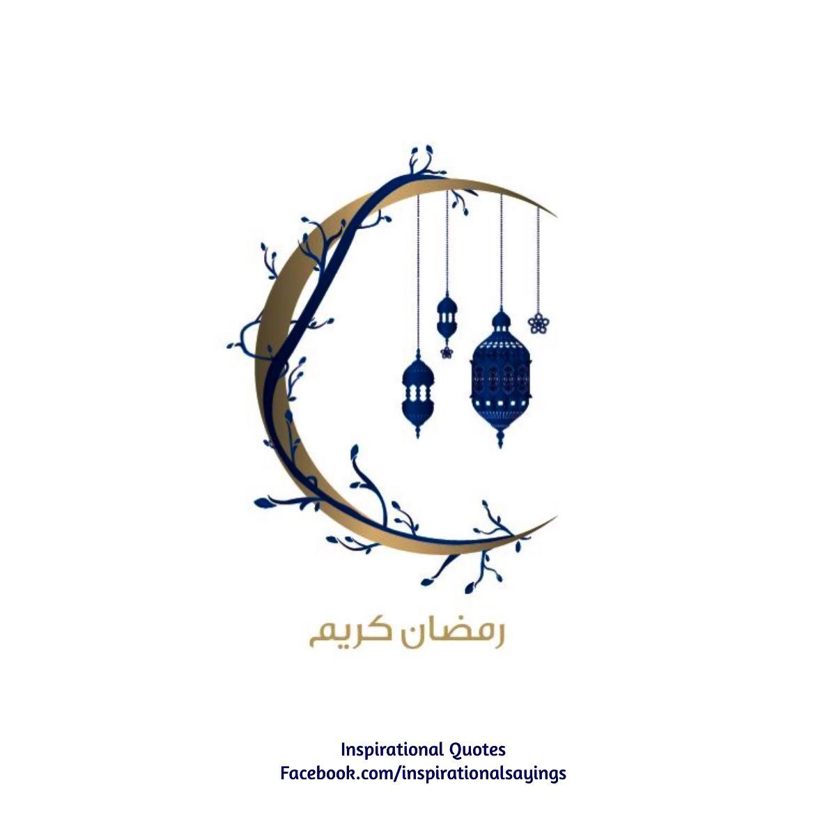 Ramadan Ramadan Cards Ramadan Decorations Ramadan