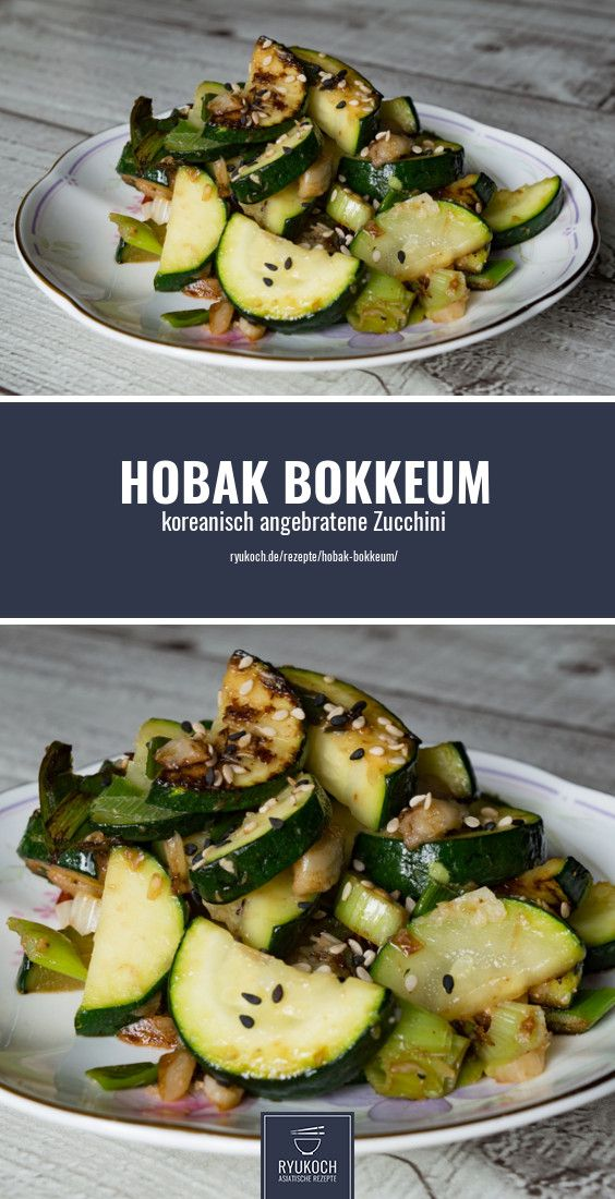 Photo of Hobak Bokkeum Seared zucchini