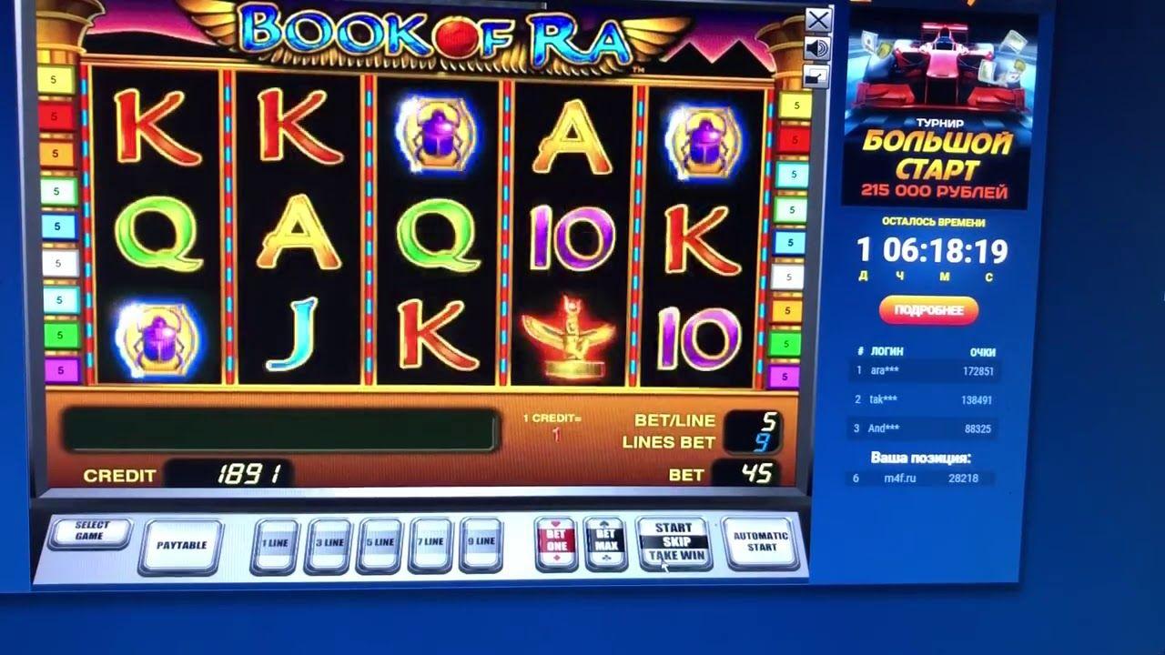 Есть онлайн казино с бездепозитным бонусом казино реальная история о шести студентах мти которые обыграли лас