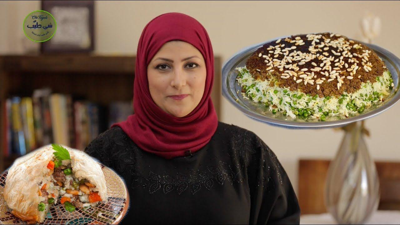 نصائح رمضانية ٢٤ تحويل بقايا الطعام الى طبخات جديدة