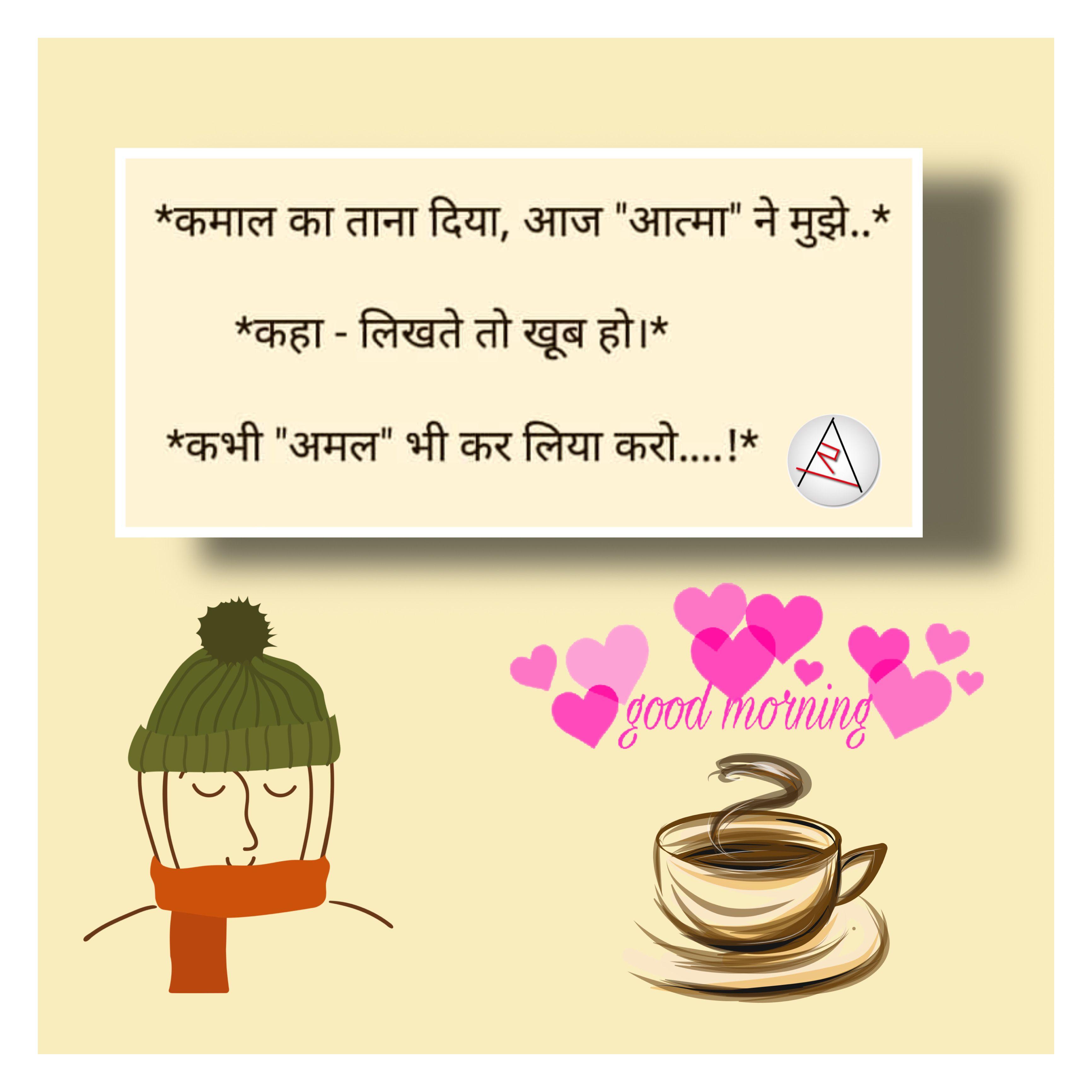 #freetoedit #goodmorning #morningquotes #art #ahlawatravi #morning #quotes #quotensaying #picsart #PicsArtStudio