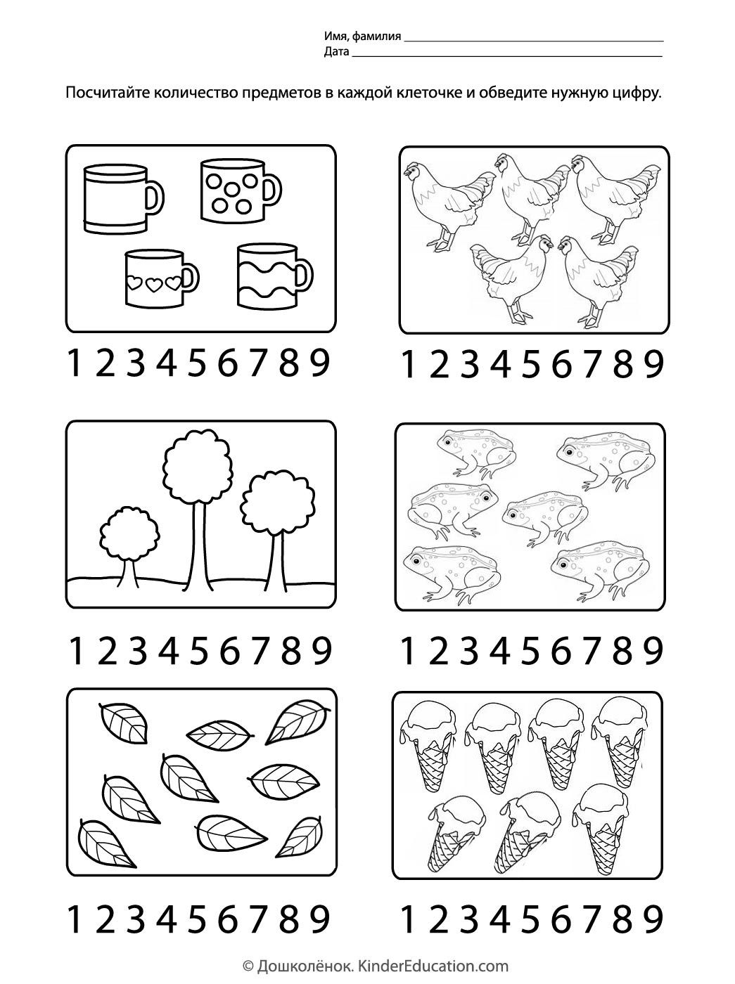 Pin By Melisa Saenz On Numbers