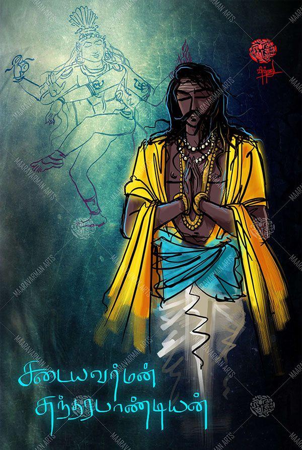 DIGITAL ILLUSTRATIONS MONARCHS OF PANDIYA DYNASTY on