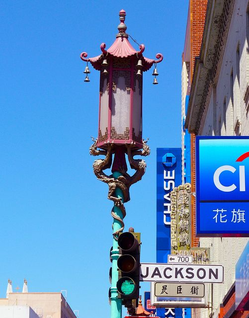 astonishing unique street lighting | Chinatown | Street lamp, Lighting, Unique lamps