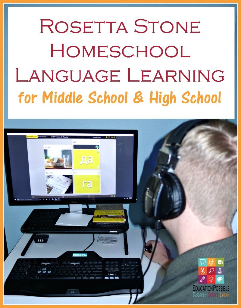 Rosetta Stone Homeschool Language Learning For Middle High School