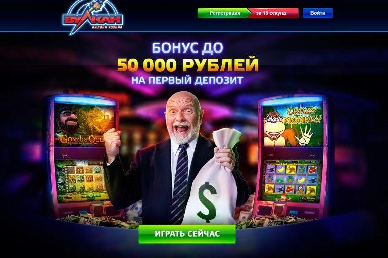 победа в казино рф