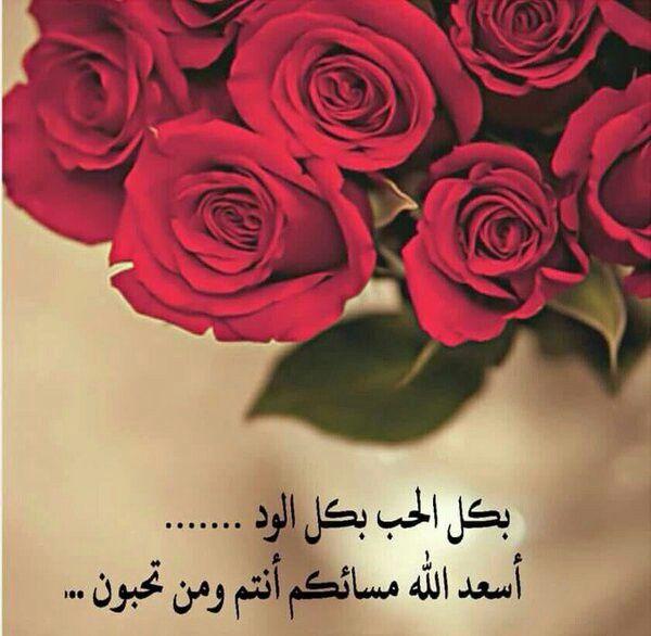 Pin By Hassna Al Abdullah On صباح ومساء الخير Ballerina Birthday Parties Morning Messages Holy Quran