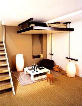 Amenager chambre dans salon recherche google deco comment meubler un petit appartement for Meubler un petit salon