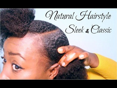 Natural Hairstyle Cute Simple Sleek Low Afro Puff On Short Medium
