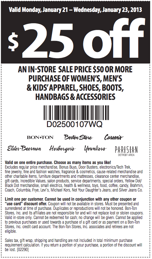 Herbergers 25 Off 50 Printable Coupon Printable Coupons Clothing Coupons Coupons