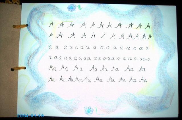 A Vimala Alphabet Practice Page Waldorf Teachers Gallery Alphabet Practice Teaching Cursive Teaching Grade