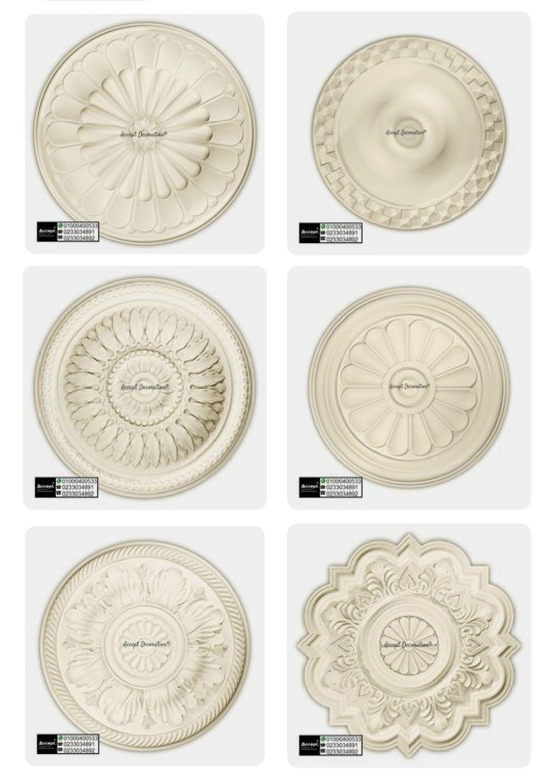 كرانيش سقف كرانيش سقف جبس مودرن كرانيش جاهزة كرانيش ماليزي بيتكوم Personalized Items Plates Tableware