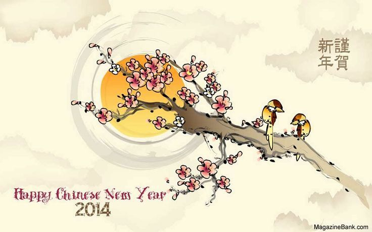 Happy Chinese New Year Wishes SMS Greetings eCard | SMS Wishes ...