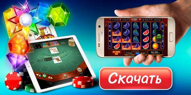 Скачать на андроид онлайн казино как играть в карты круглый дурак