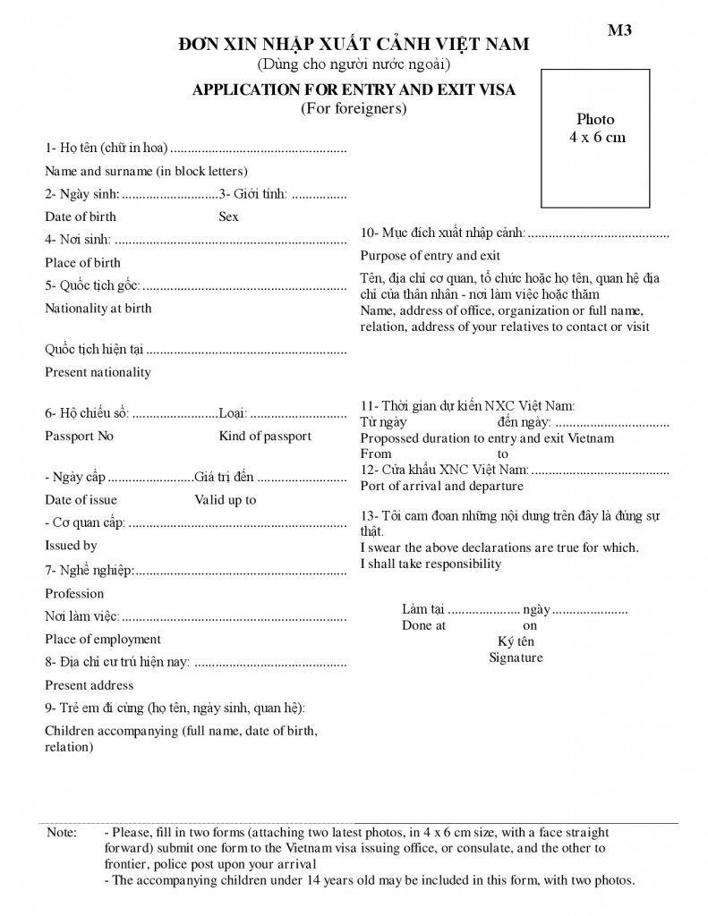 Form M3 visa on arrival Vietnam - agence de voyage au Vietnam - Horizon Vietnam Voyage