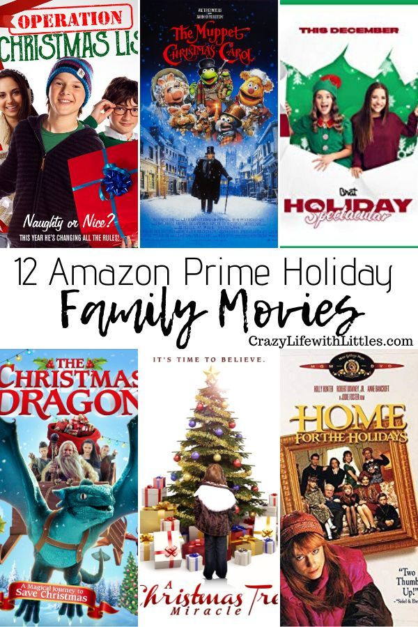12 Family Holiday Movies on Amazon Prime Holiday movie