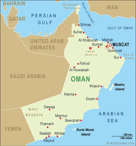 Oman Map, Oman Travel Maps from Word Travels | Oman, Oman travel, Map