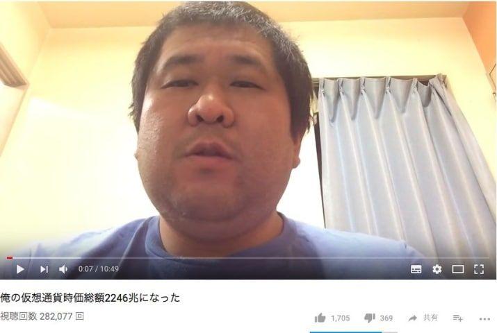麺屋銀次 ビットコイン youtube