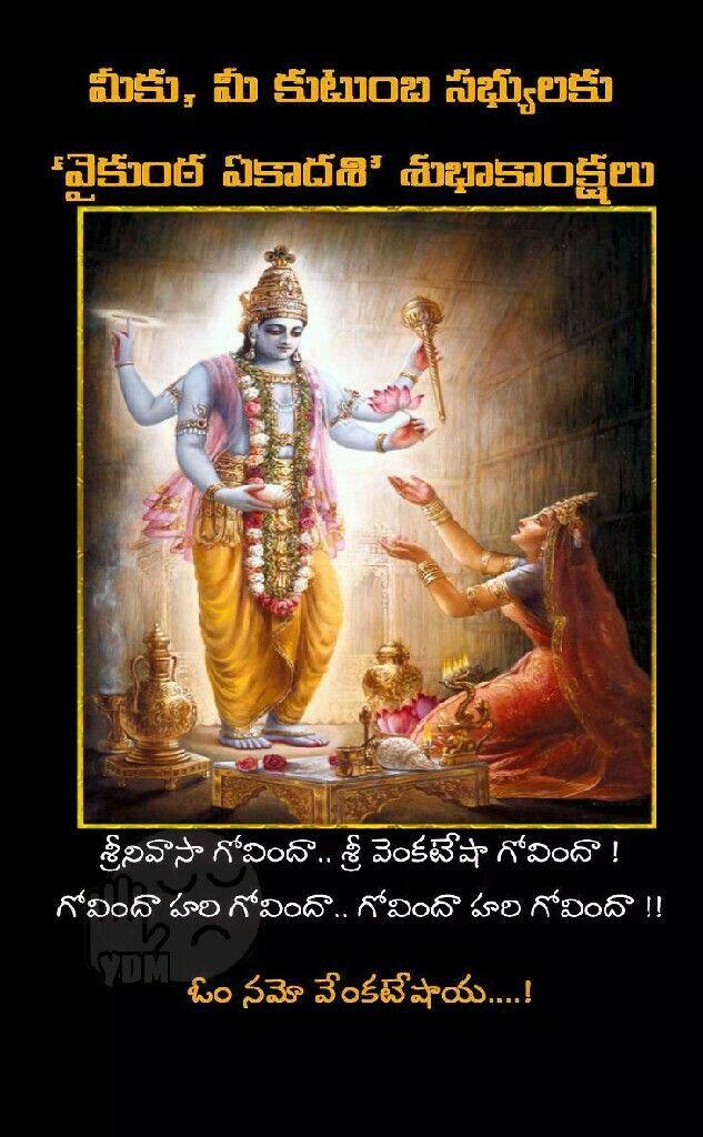 004 Pin by Padamatasrinu on sreenivas Spirituality