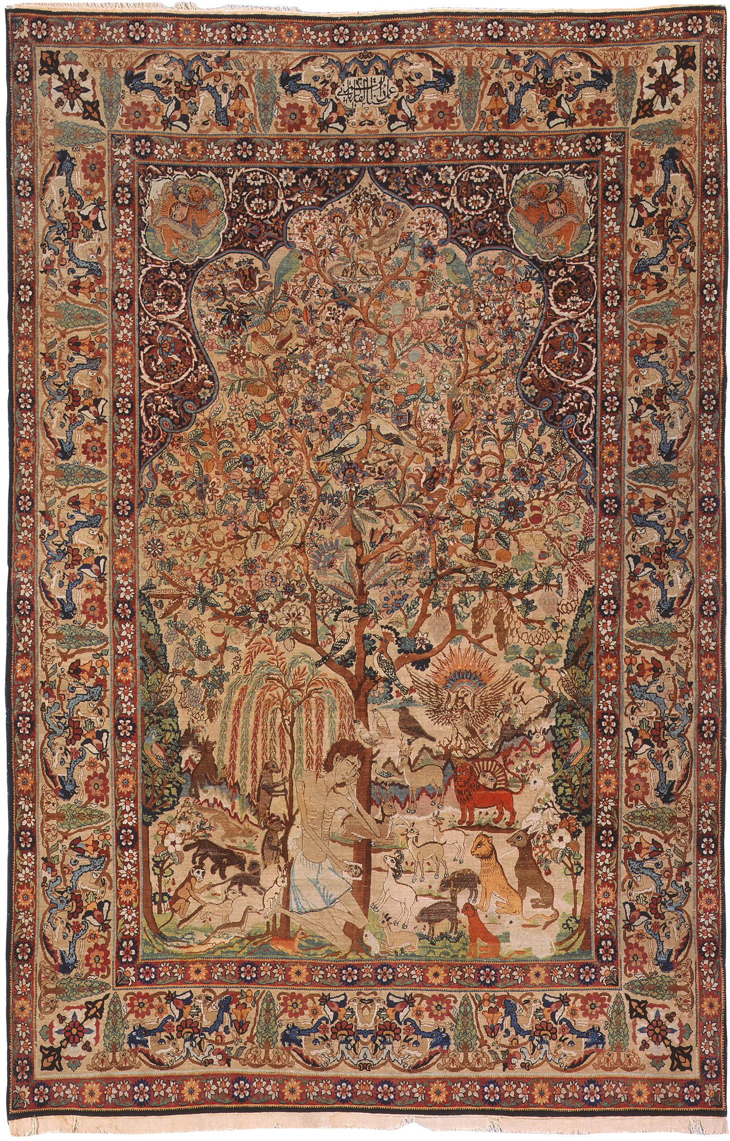 Antique Kerman Persian Rug 2910 Detail Large View By Nazmiyal