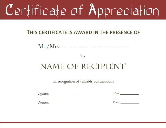 17+ Certificate of Appreciation Templates Free Printable Word