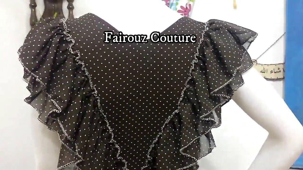 خياطة قندورة دار مميزة للعيد بقماش فوﻻر او شيفون لكل المناسبات سهرة حفلة خروج جزء 2 Youtube Fashion Couture Ruffle Blouse