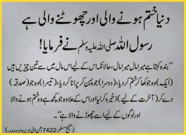 Beauty Of Islam Beauty Of Islam Added A New Photo Essay Questions Islam Hadith This Or That Questions