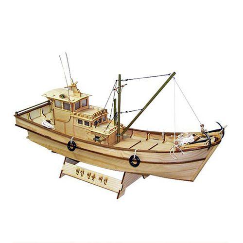Wooden Model Ship Kits Korea 1 25 Fishing Boat Fishing Craft Model Ships Model Ship Kits Wooden Model Boats