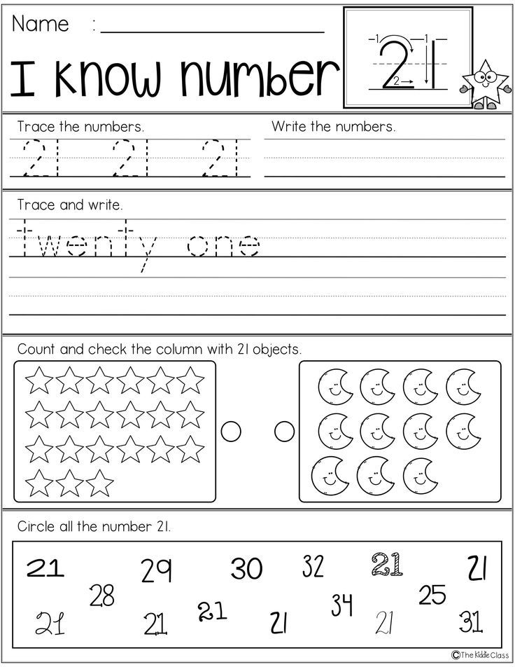 Free Number Practice. There are 3 printable pages of number practice ...