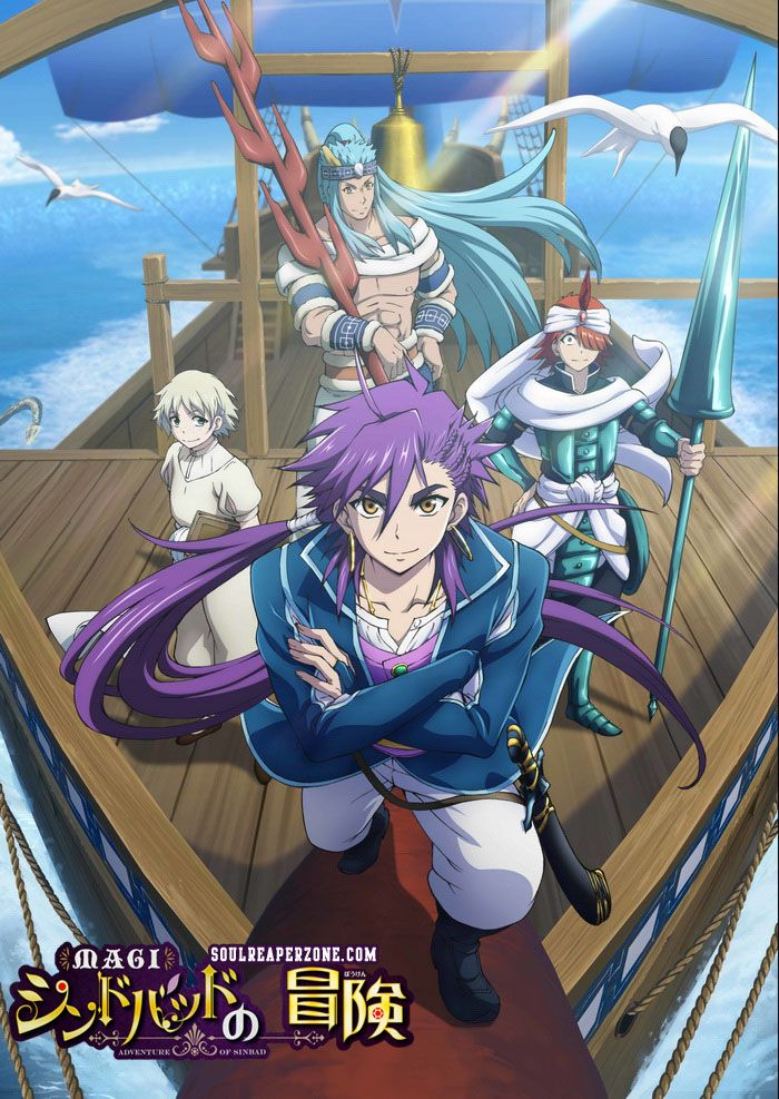 Magi: Adventure of Sinbad Bluray [BD] | amine and things
